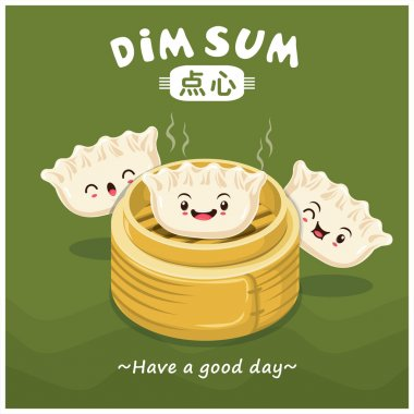 Vintage dim sum poster design. Chinese text means a Chinese dish of small steamed or fried savory dumplings containing various fillings, served as a snack or main course.