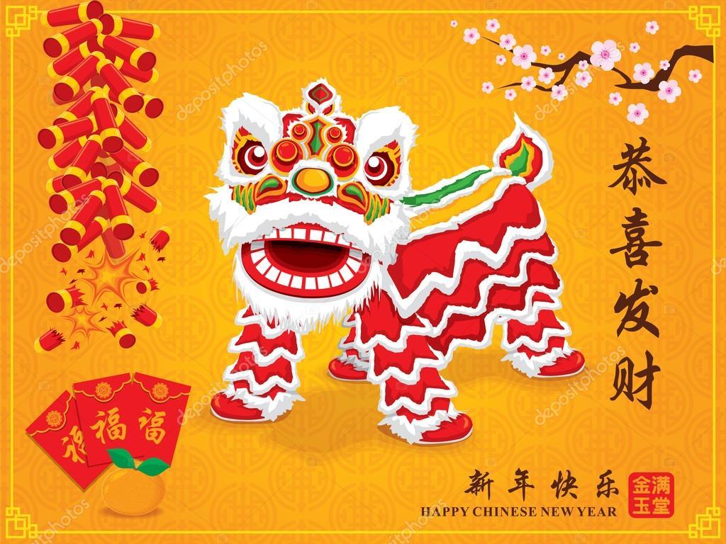 Vintage chinesische neue Jahr Plakatentwurf mit chinesischen ...