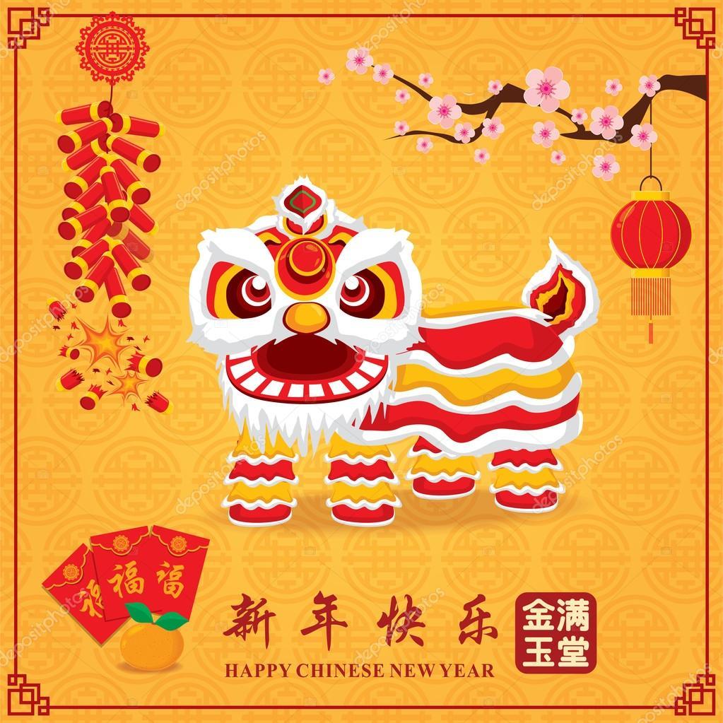 мире поздравить китайца с новым годом на английском полных либо