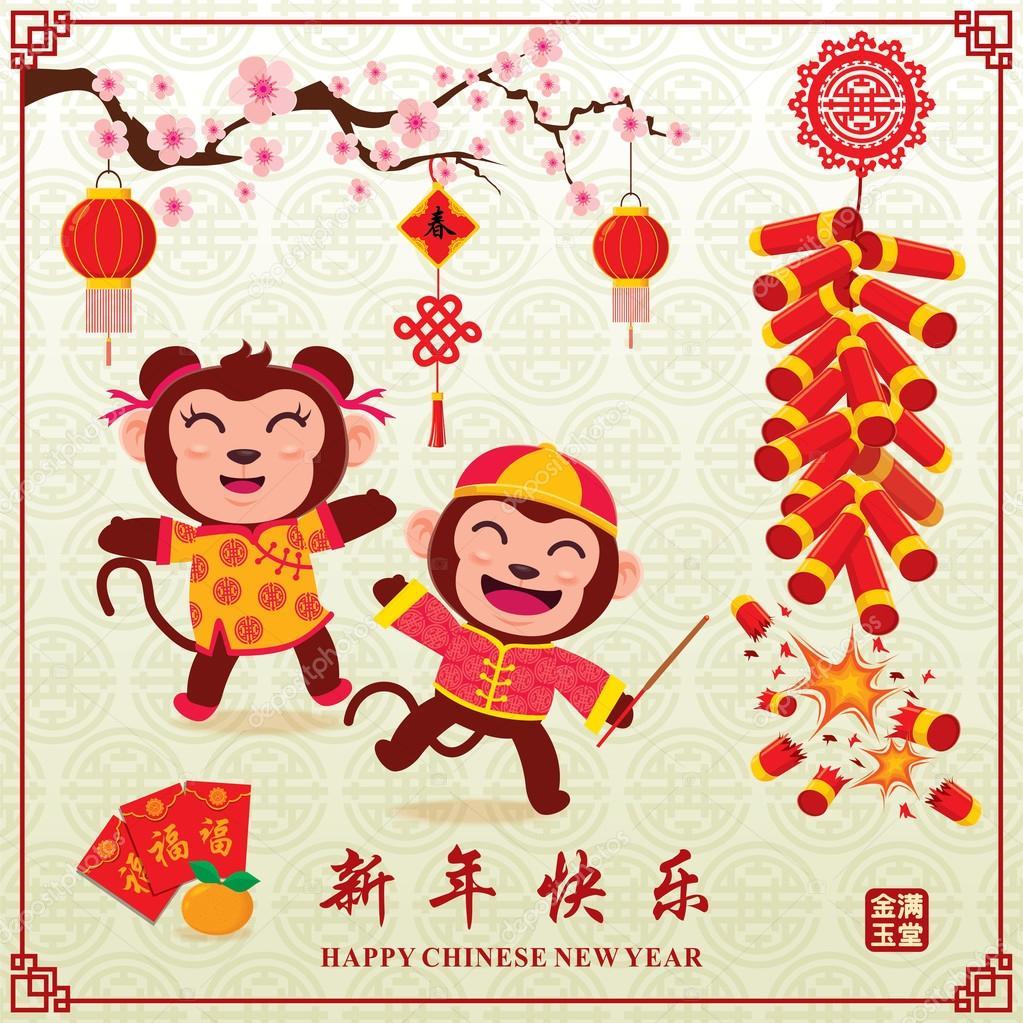 Jahrgang Chinesisches Neujahr Plakatgestaltung mit chinesischen ...
