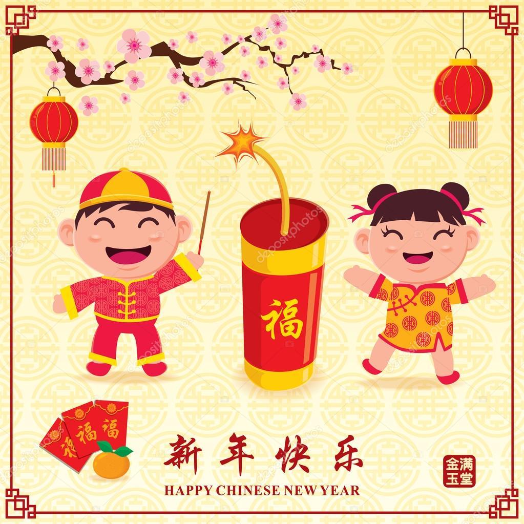 Alte chinesische Neujahr Plakatgestaltung mit chinesischen Kinder ...