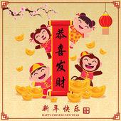 Fotografie Jahrgang Chinesisches Neujahr Plakatgestaltung mit chinesischen Kinder, Kinder  Sternzeichen Affe, chinesische Formulierung Bedeutungen: Ich wünsche Ihnen Wohlstand und Reichtum, Happy Chinese New Year, wohlhabende  am besten wohlhabenden