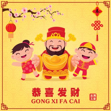 Vintage Chinese new year poster design with Chinese God of Wealth & Chinese children, kids, Chinese wording meanings: Happy Chinese New Year, Wealthy & best prosperous