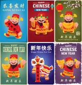 Photo Vintage Chinese new year poster design with Chinese God of Wealth  lion dance, Chinese wording meanings: Happy Chinese New Year, Wealthy  best prosperous.