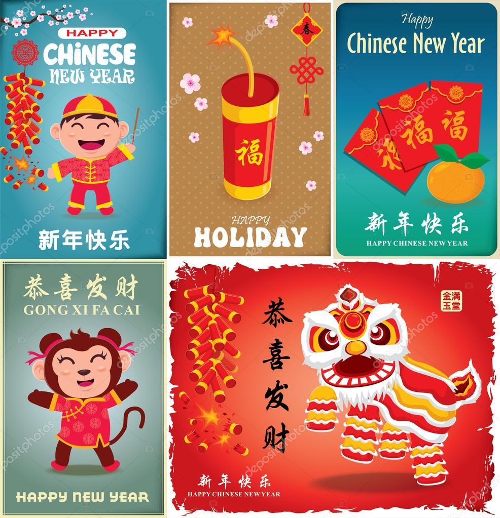 f7ab13063 Vintage Chinese new year poster design with Chinese Zodiac monkey, fire  cracker, lion dance