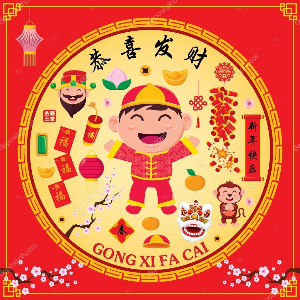 Vintage chinesische neue Jahr Plakatentwurf mit chinesischen Kind ...