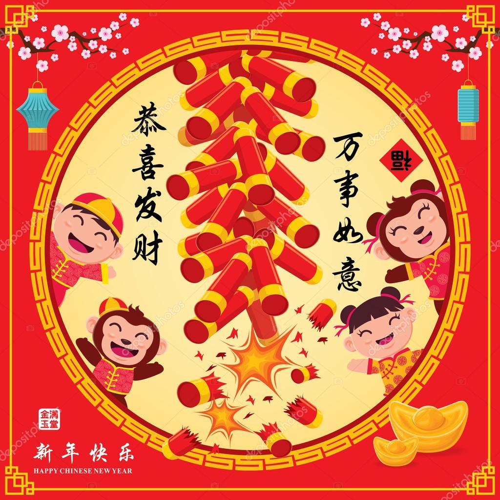 Vintage chinesische neue Jahr Plakatentwurf mit chinesischen Kindern ...