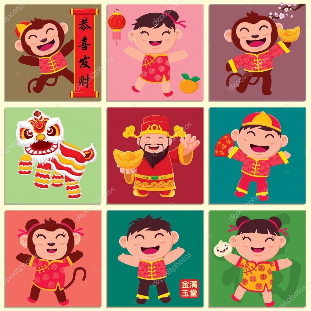 Alte chinesische Neujahr Plakatgestaltung mit chinesischen Gott der ...