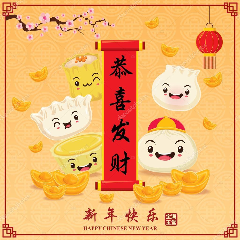 Jahrgang Chinesisches Neujahr Plakatgestaltung mit chinesische Dim ...