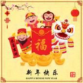 Fotografie Alte chinesische Neujahr Plakatgestaltung mit chinesischen Gott der Reichtum  Chinesisch Tierkreiszeichen Affe, chinesische Formulierung Bedeutungen: Happy Chinese New Year, wohlhabende  Best wohlhabenden