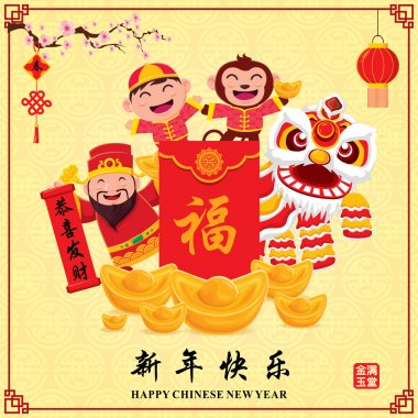 Vintage Chinese new year poster design with Chinese God of Wealth & Chinese Zodiac monkey, Chinese wording meanings: Happy Chinese New Year, Wealthy & best prosperous