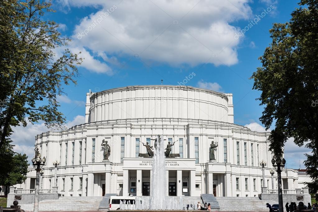Marvelous Big Bolshoi Theater