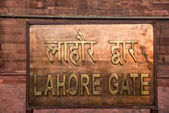 Lahore Gate Plaque