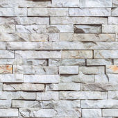 Photo seamless stone wall texture and background