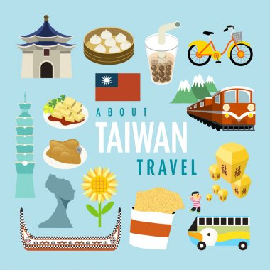 Lovely Taiwan specialties and attractions