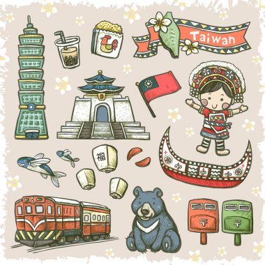 Lovely hand drawn style Taiwan specialties and attractions
