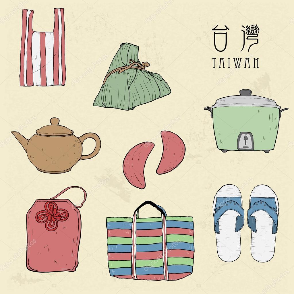 coleccin de objetos vintage de taiwn en la mano dibujado estilo u vector de kchungtw