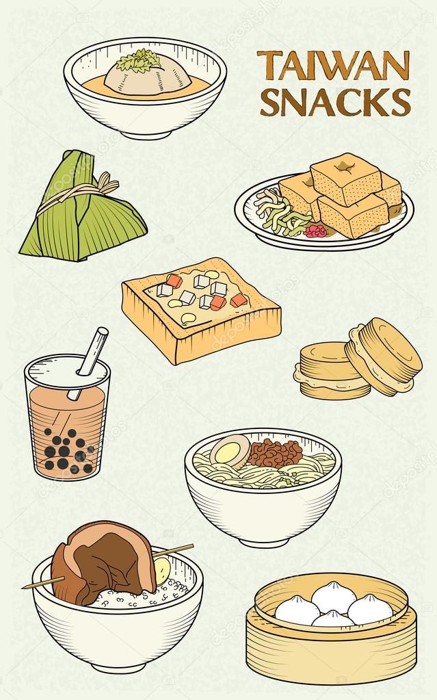 台湾美食小吃视频_美味的台湾小吃集合 — 图库矢量图像© kchungtw #83936494