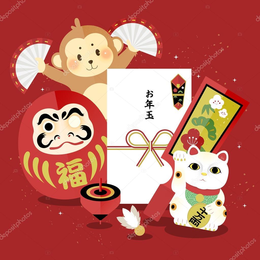 Поздравления по-японски на новый год