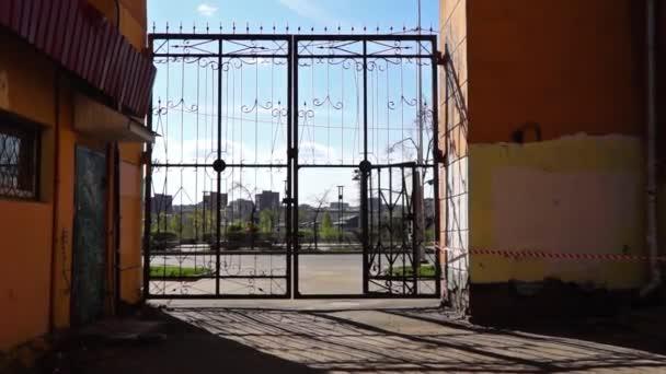 Retro iron gate of yard