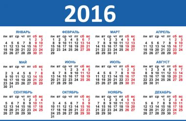 Calendar 2016. Vector Russian