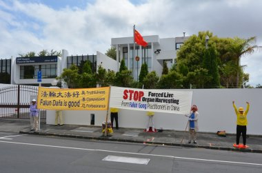 Falun Gong movement  protest