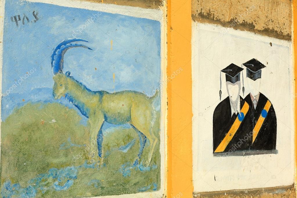 Pedagogical graffiti on the school wall. Berahile-Ethiopia. 0370 ...