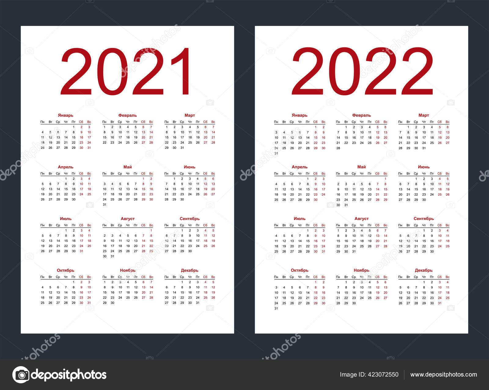 Vietnamese Calendar 2022.18 378 2022 Vectors Royalty Free Vector 2022 Images Depositphotos