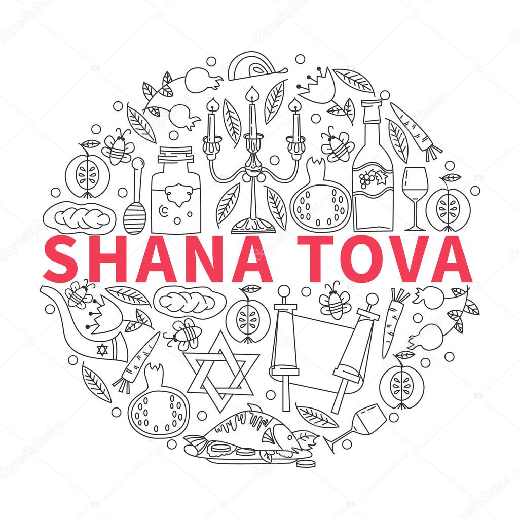 Shana tova greeting card in the form circle stock vector shana tova greeting card in the form circle stock vector kristyandbryce Images