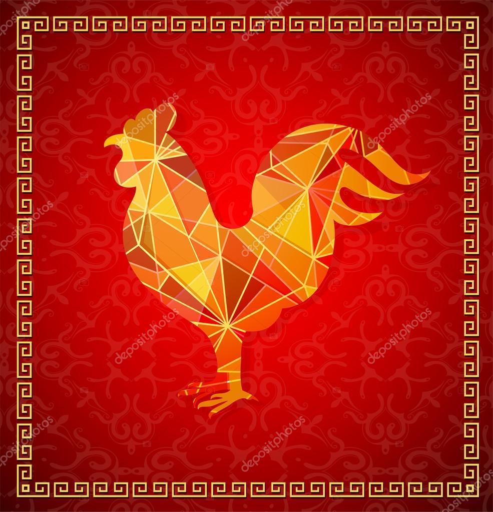 chinesisches neujahr 2017 hahn horoskop symbol stockvektor akv lv 106706430. Black Bedroom Furniture Sets. Home Design Ideas