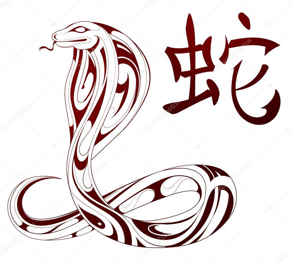 А также они являются посланниками божьими, которых японцы восхваляют и поклоняются им.
