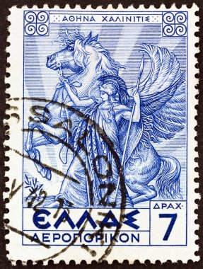 GREECE - CIRCA 1935: A stamp printed in Greece from the