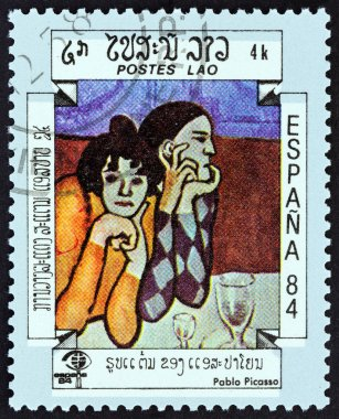 LAOS - CIRCA 1984: A stamp printed in Laos from the