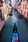gondola a canal, Velence, Olaszország