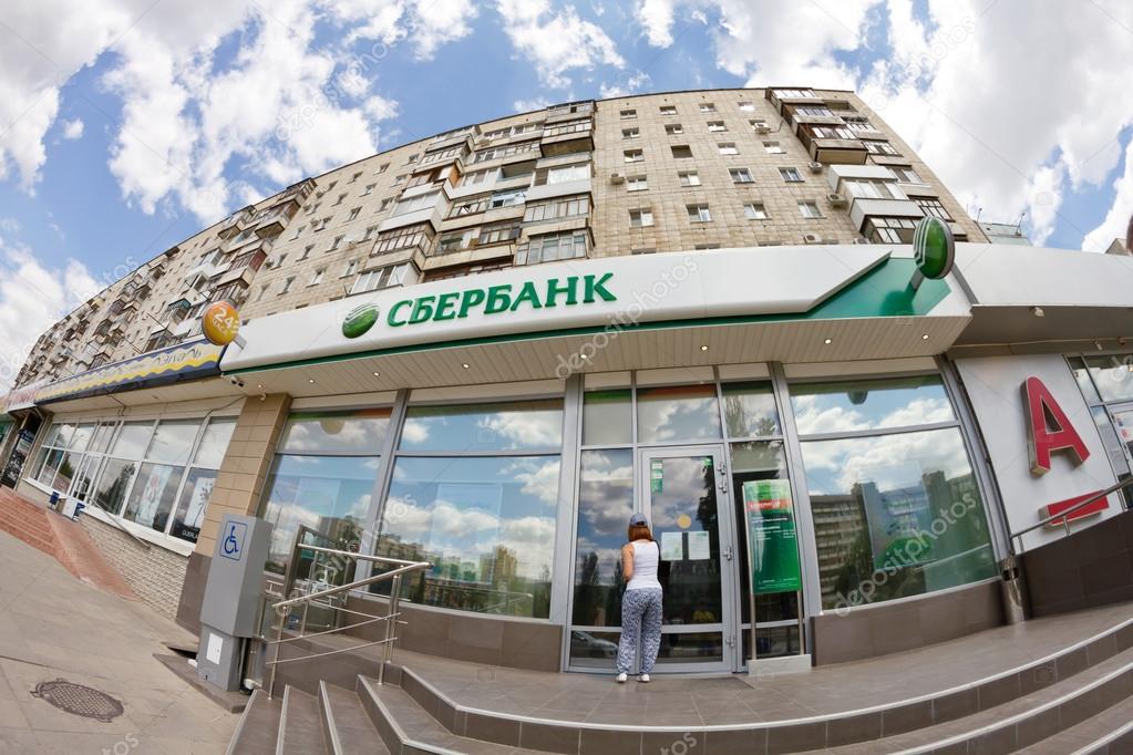 Een tak van sberbank van rusland en alfa bank u redactionele