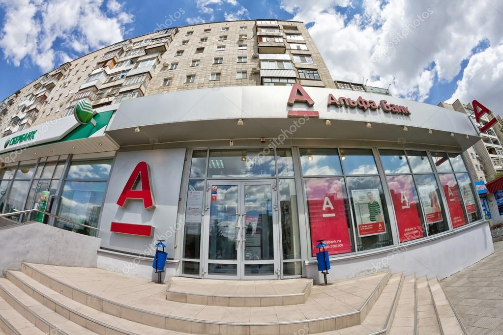 Image result for photos of ALFA BANK