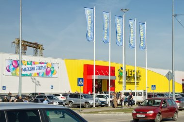 The opening of the hypermarket Tape in the South of Volgograd