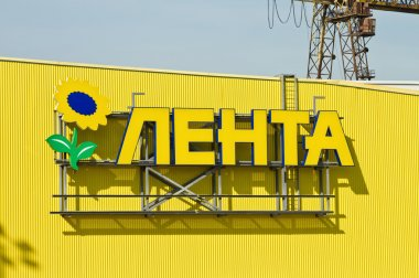 sign with name of network of hypermarkets tape with a logo in fo