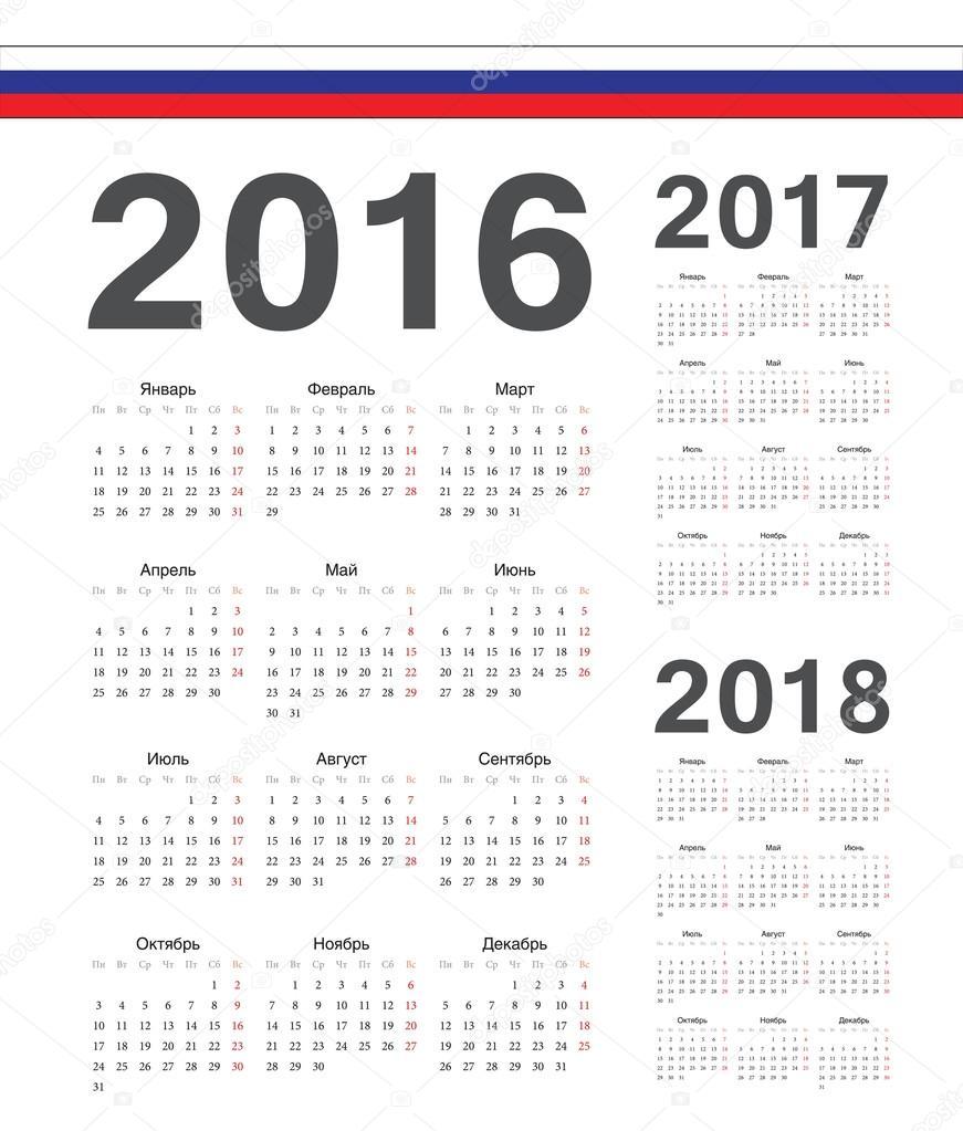 записывается квадратных календарь 2019 на заказ телефоны