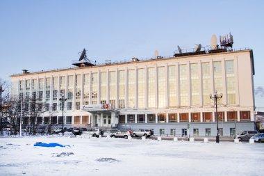 MAGADAN, RUSSIA - DECEMBER 19: Central Post Office Magadan and office Rostelecom on December 19, 2014 in Magadan.