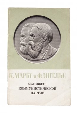Pamphlet The Communist Manifesto printed in USSR showing an image of Karl Marx and Friedrich Engels, circa 1968. stock vector