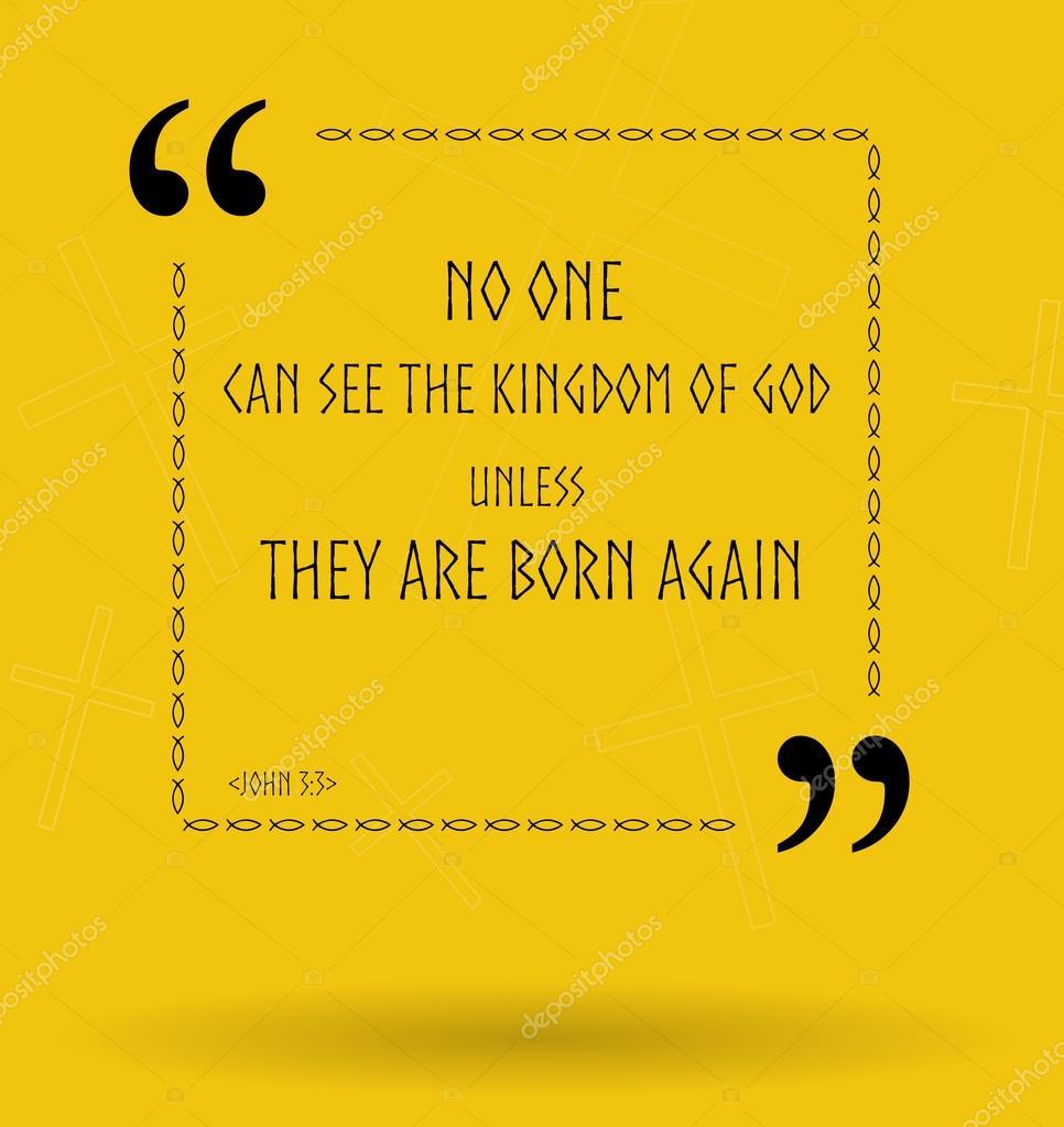 神の王国を参照してくださいする...