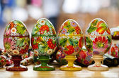 Four painted easter eggs