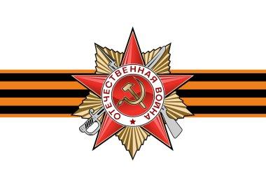 Order of Patriotic war