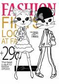 Fotografia gatti di bella moda