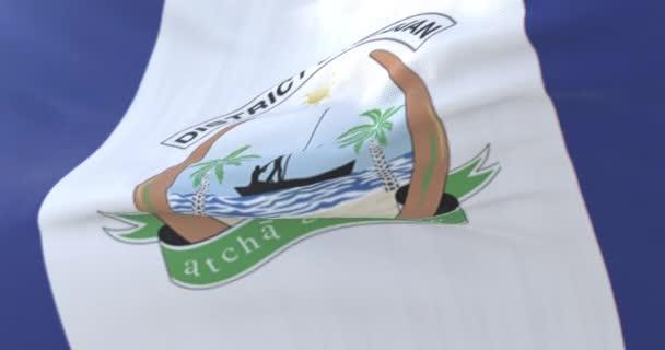 Flag of Abidjan, capital city of Ivory Coast. Loop