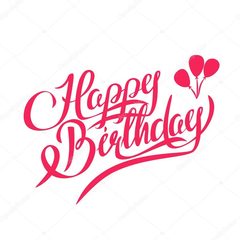 happy birthday vector lettering design element stock vector rh depositphotos com birthday vector ai birthday factorial