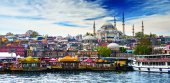 Photo Istanbul the capital of Turkey
