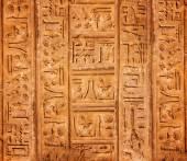starém Egyptě hieroglyfy