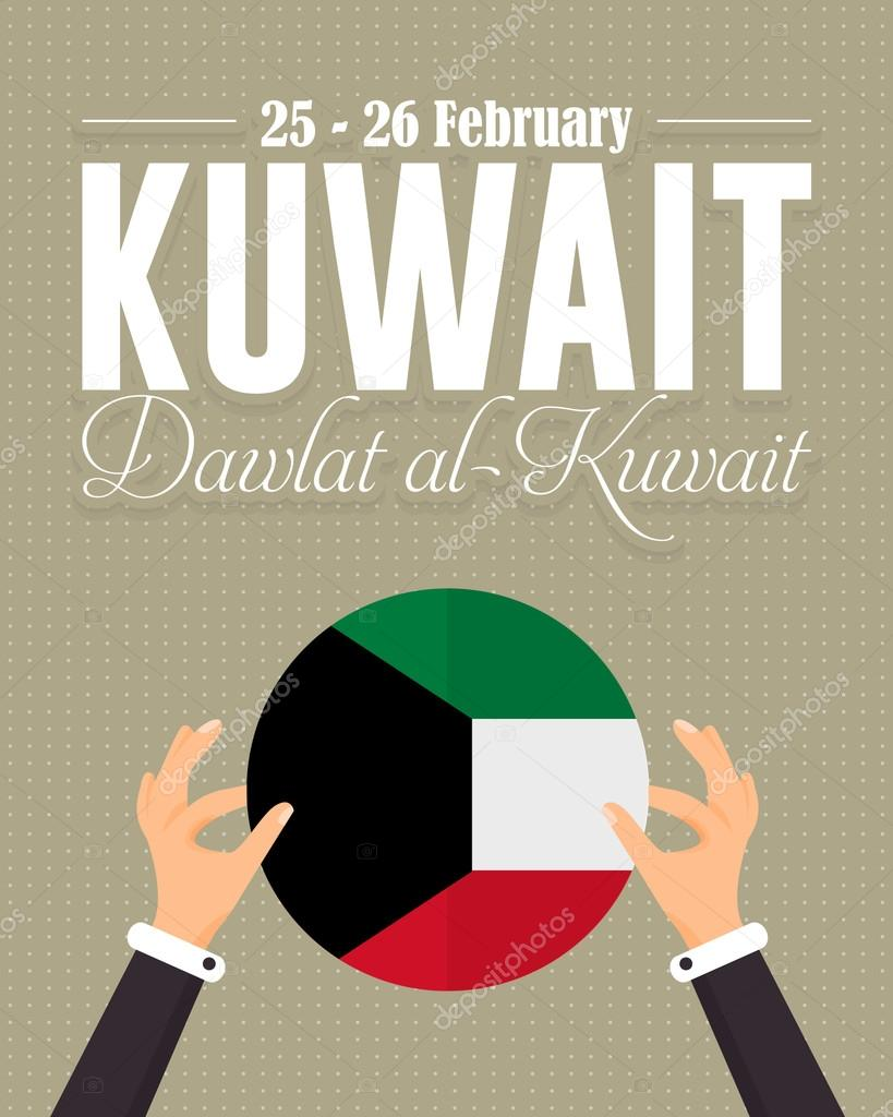 "an analysis of arab state of kuwait The united states needs to rethink its attitudes and polices towards saudi arabia and the arab ""frontline"" states the ""arab spring"" has not become some."